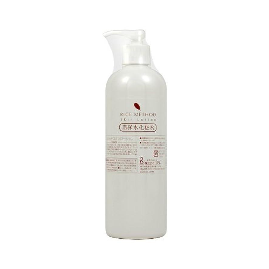 含意事前合併症ライスメソッド スキンローション(高保湿化粧水) 380ml