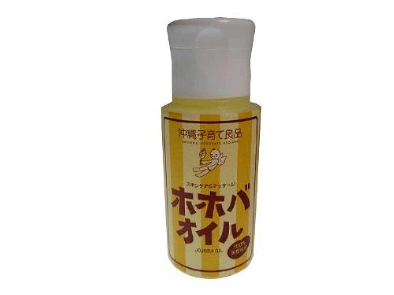 禁止バース順応性未精製 ホホバオイル アメリカ産 50ml