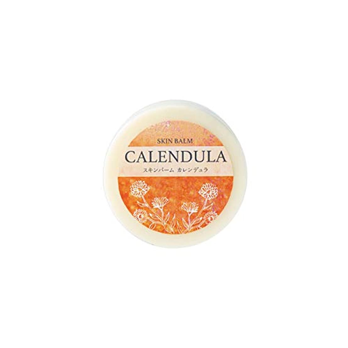 保持イースター切り刻む生活の木 スキンバーム カレンデュラ 30g