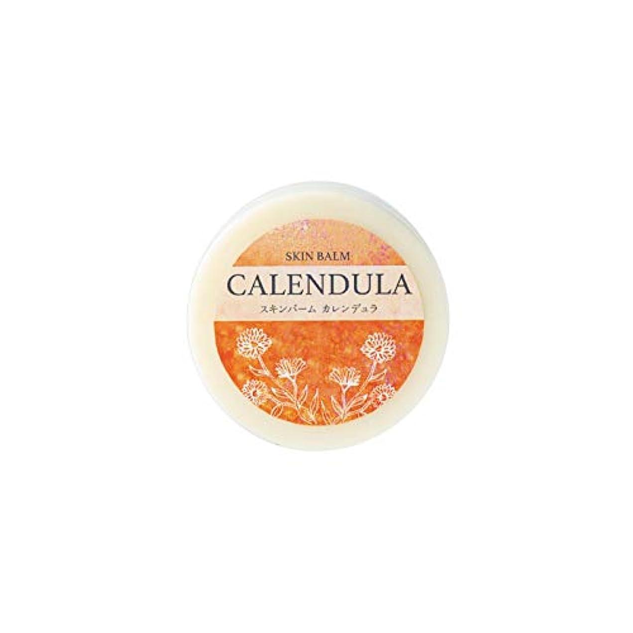 疲労メガロポリス伝統的生活の木 スキンバーム カレンデュラ 30g