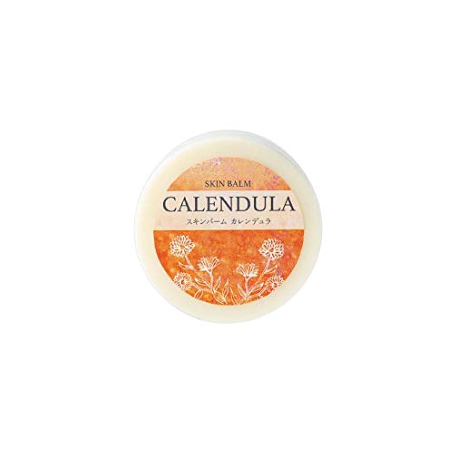 コンベンション手荷物病的生活の木 スキンバーム カレンデュラ 30g