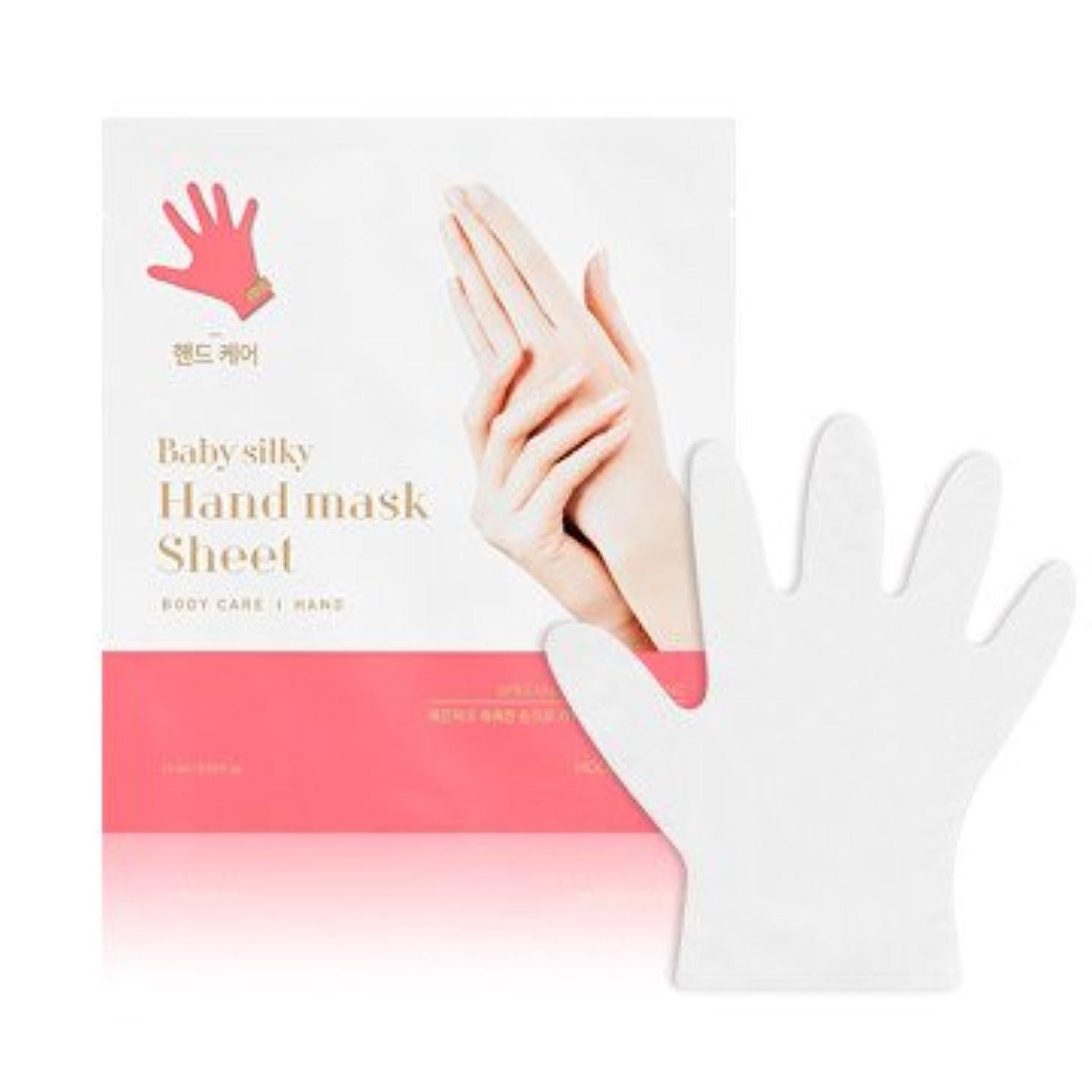 症候群時々時々はぁ[Holika Holika/ホリカホリカ] ベビーシルキーハンド マスクシート ?しっとり?/ Baby Silky hand Mask Sheet 6EA [並行輸入品]