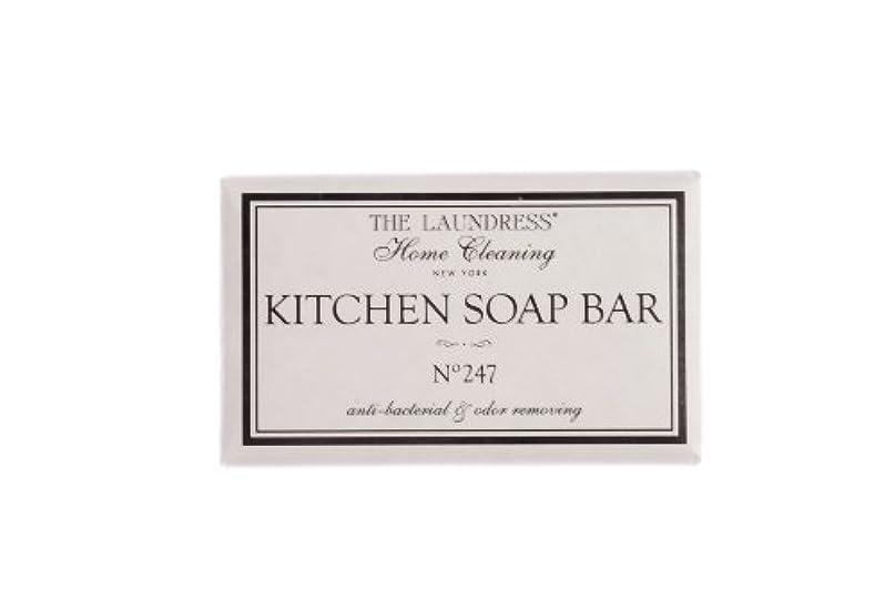 思い出す植木理容室THE LAUNDRESS(ザ?ランドレス)  キッチンバーソープ125g