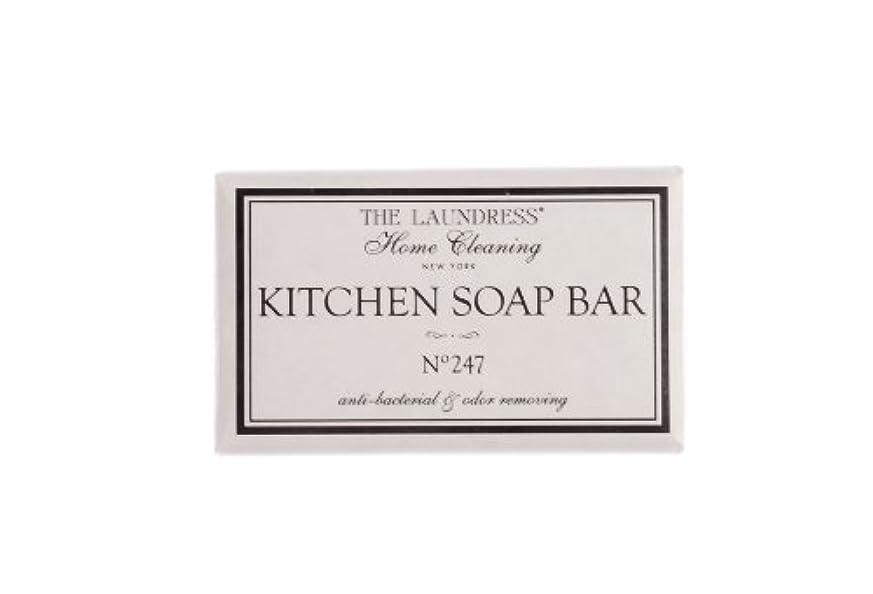 クローンシェア味わうTHE LAUNDRESS(ザ?ランドレス)  キッチンバーソープ125g