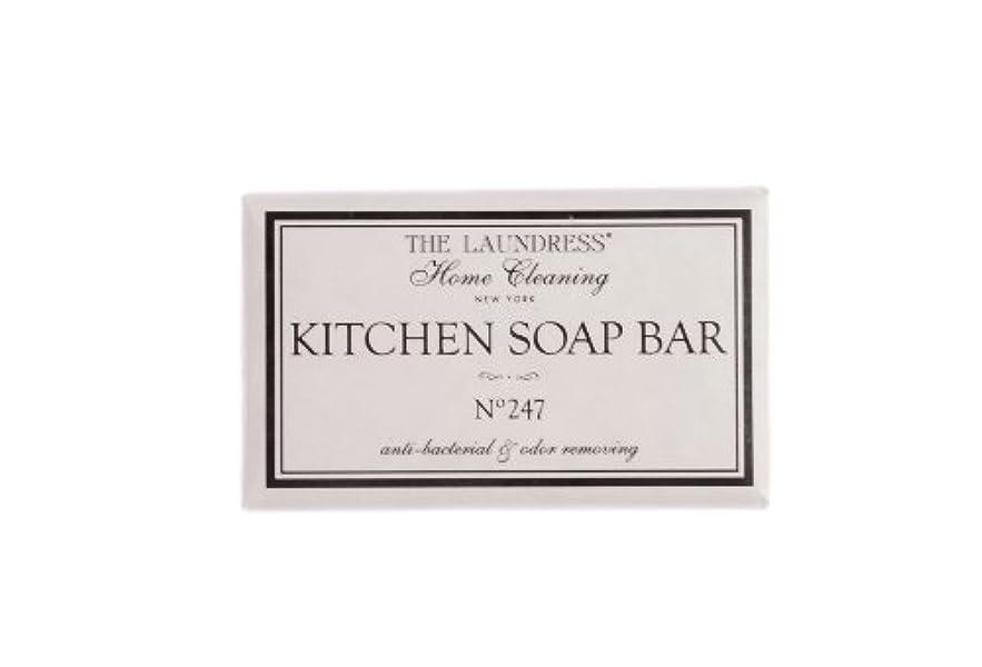 後ろに血鉄THE LAUNDRESS(ザ?ランドレス)  キッチンバーソープ125g
