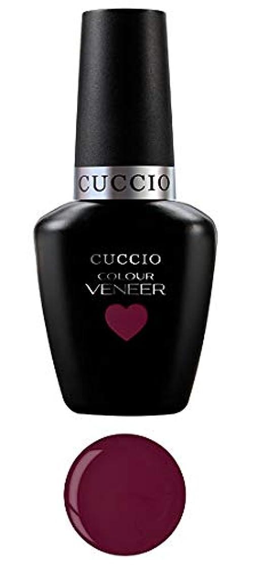 ケーキ修道院事故Cuccio MatchMakers Veneer & Lacquer - Playing in Playa Del Carmen - 0.43oz / 13ml Each