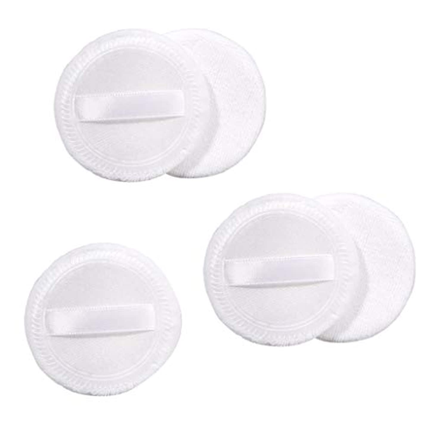 観察聴覚挽くDYNWAVE メイクアップ パフ パウダーパフ フェイスパウダー用 パフ 化粧スポンジ 洗える 5本入り 全3色 - ホワイト