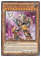遊英語 茶 T.G. Halberd Cannon/Assault ModeR(1st)(TGハルバーキャノン/バスター)