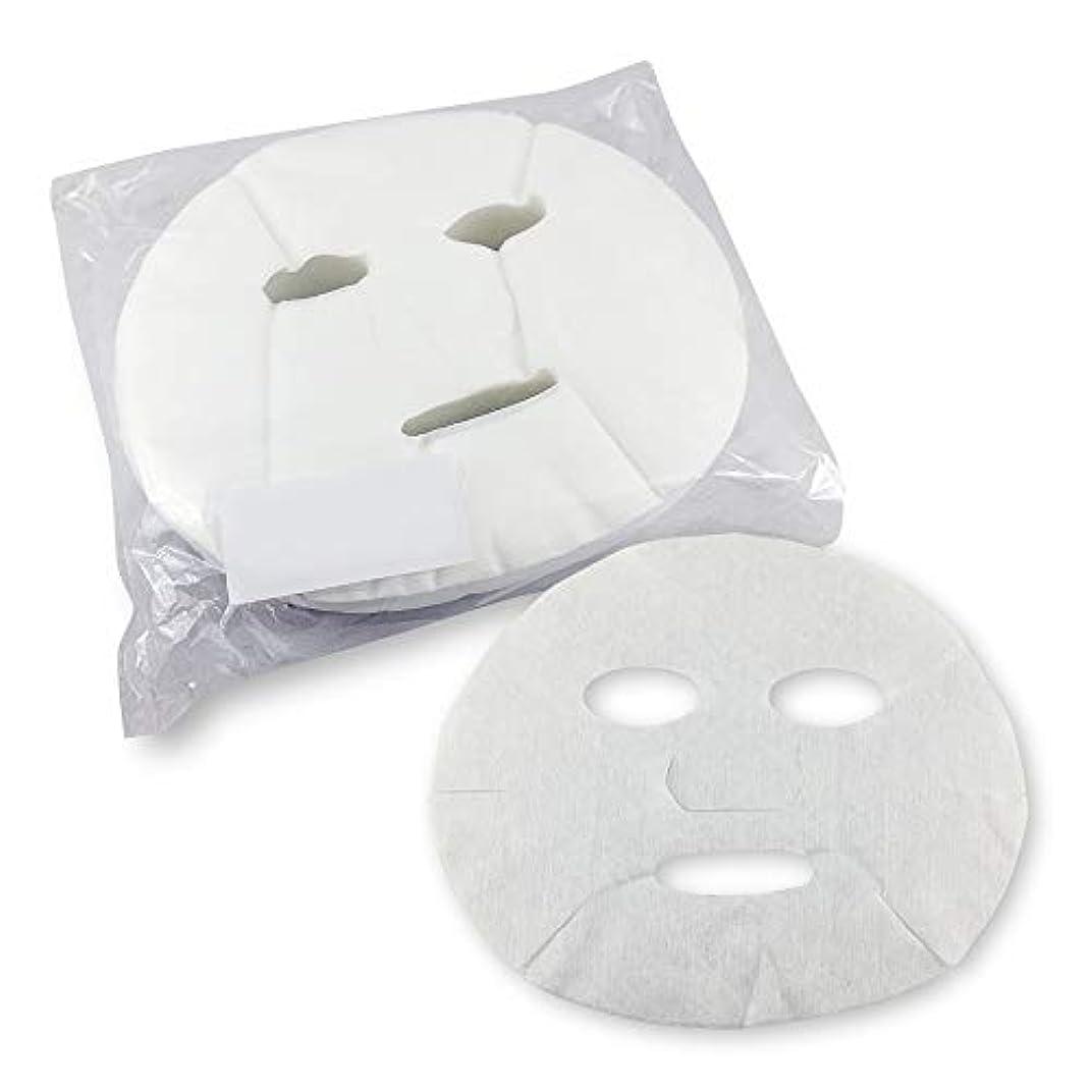 人工的なゴネリルエンティティコットンフェイスシート 綿100% 業務用120枚入
