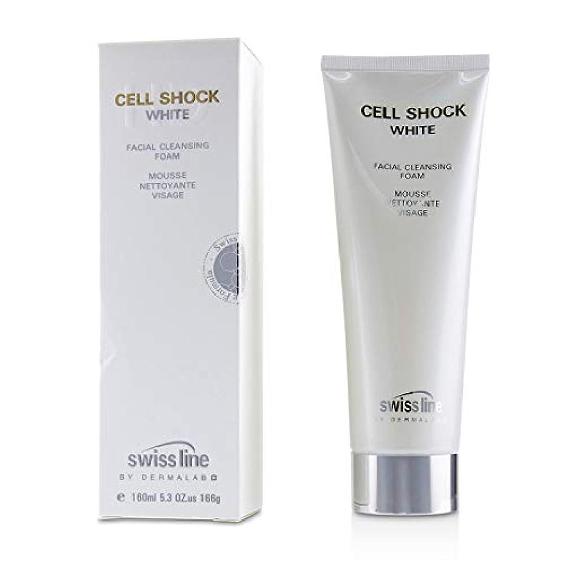 対話原始的な基礎スイスライン Cell Shock White Facial Cleansing Foam 160ml/5.3oz並行輸入品