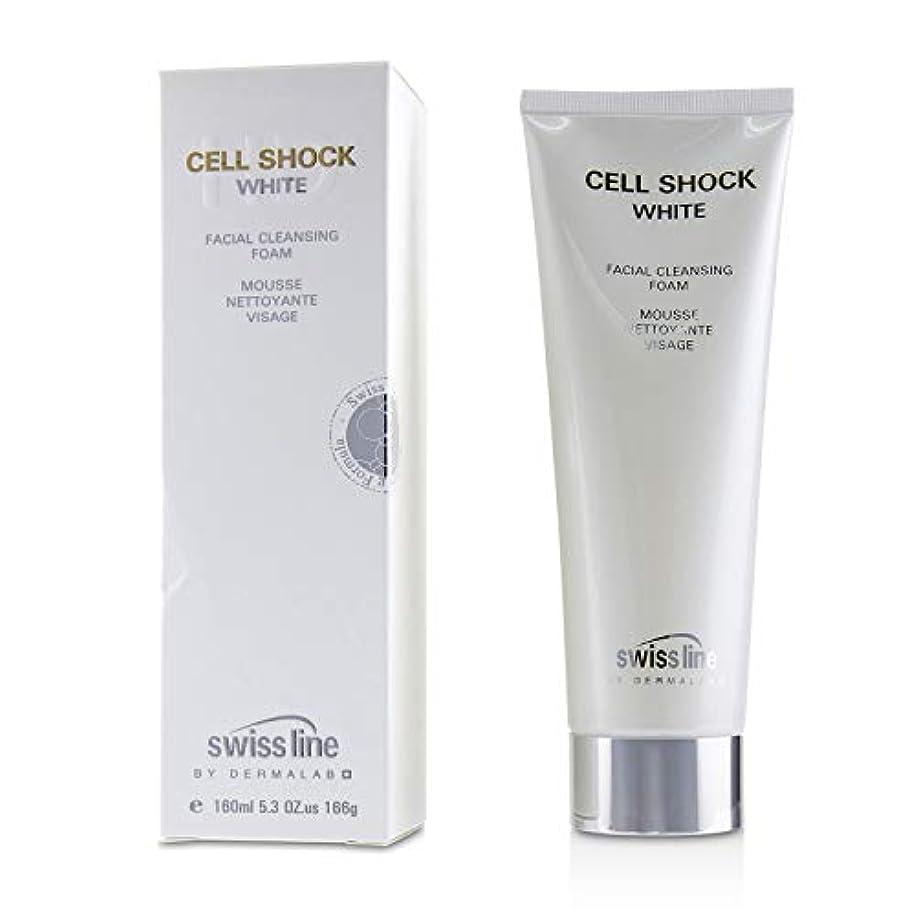 不誠実メガロポリス成熟スイスライン Cell Shock White Facial Cleansing Foam 160ml/5.3oz並行輸入品