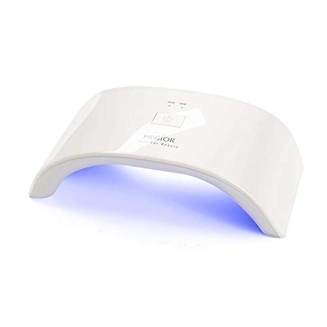 協同郵便物対抗30/60秒タイマーとスマートセンサーを備えたジェルネイルドライヤー用24W LED UVネイルランプ
