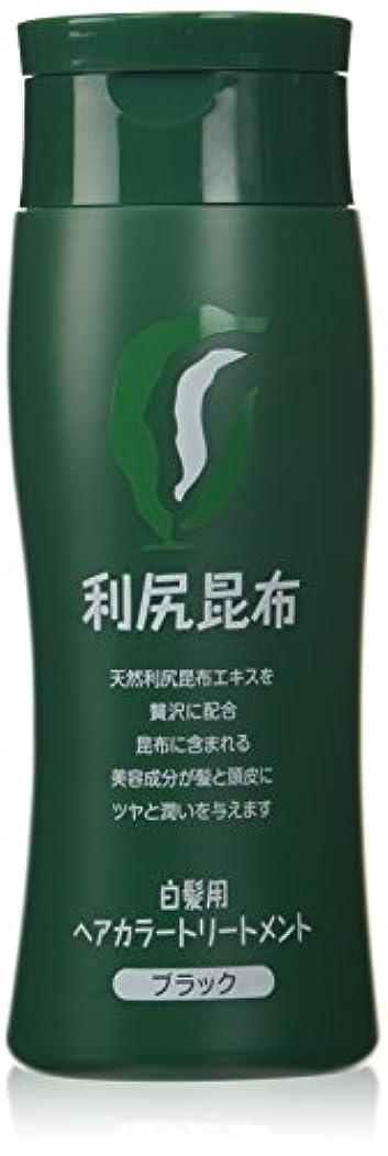 愛リダクターブルゴーニュ利尻昆布ヘアカラートリートメント白髪染め200g(ブラック)