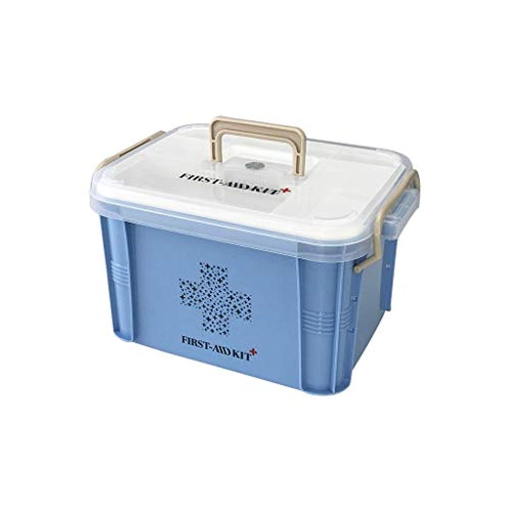 モトリー閉じる居眠りする家庭用二層式薬箱薬収納ボックス医療箱家族救急箱二サイズオプション AMINIY (Color : Blue, Size : 33.5×23.5×20cm)