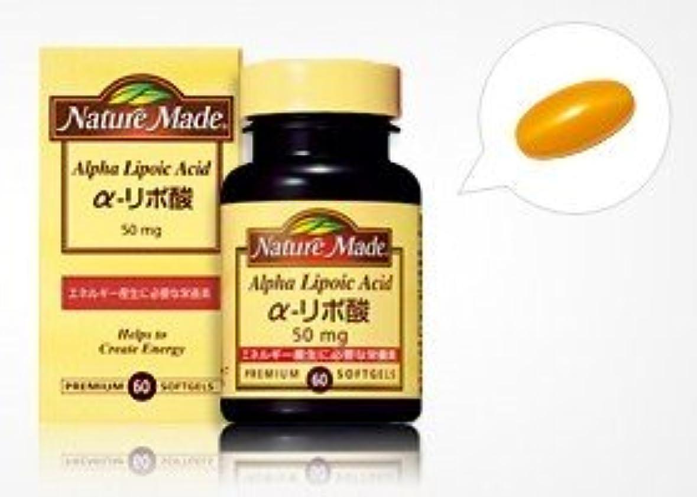怠惰豊かにするあいにくネイチャーメイド アルファリポ酸 60粒×(4セット)