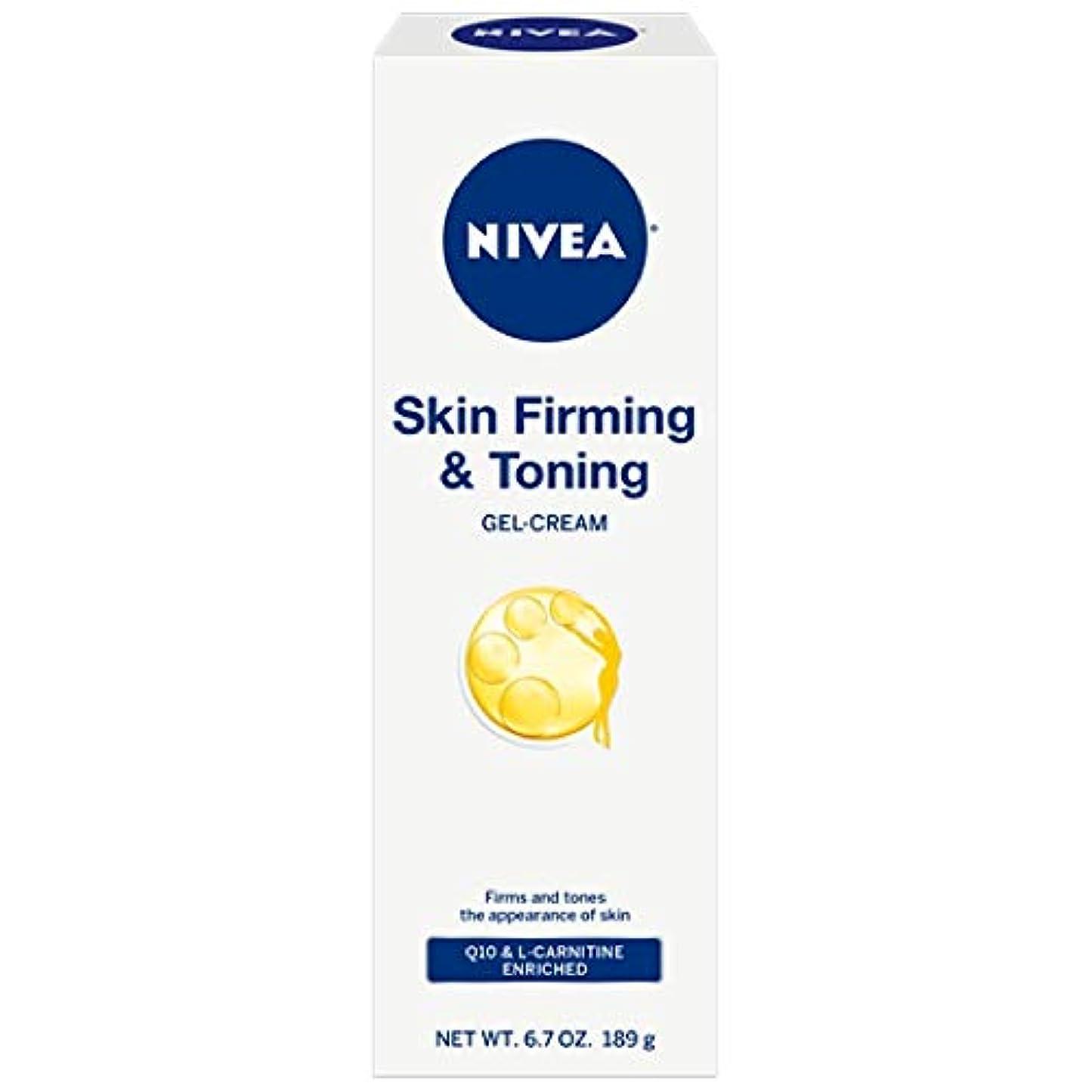 財産かなりによるとNivea Good-Bye Cellulite Gel-Cream 200 ml (並行輸入品)