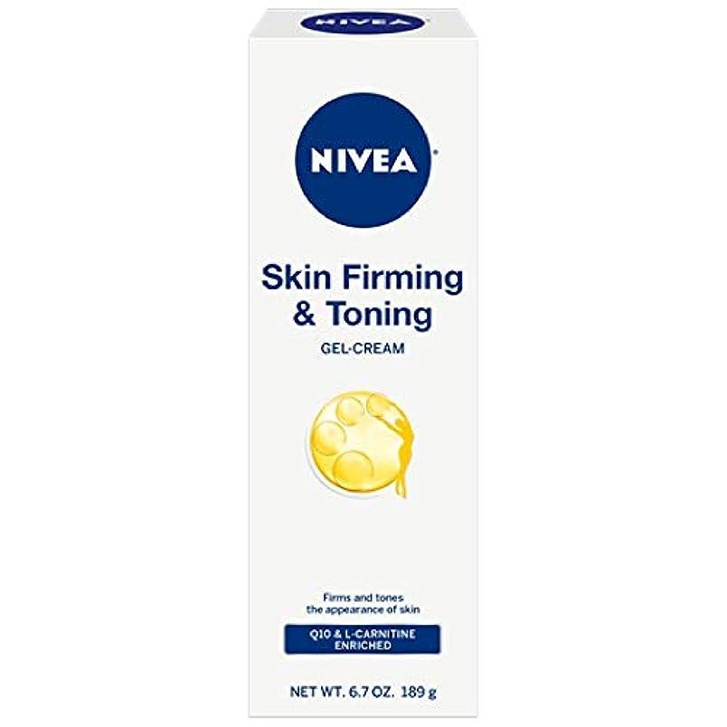 乞食ラリー宇宙のNivea Good-Bye Cellulite Gel-Cream 200 ml (並行輸入品)
