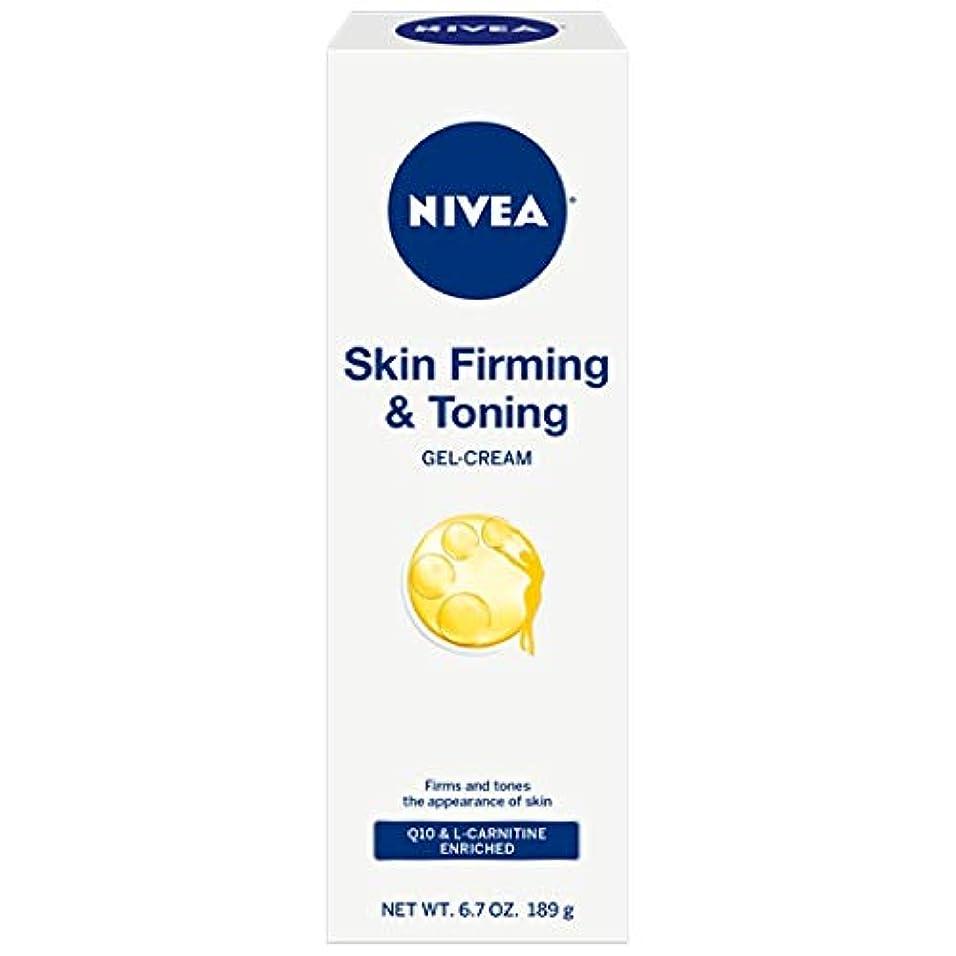 立証する染色海嶺Nivea Good-Bye Cellulite Gel-Cream 200 ml (並行輸入品)