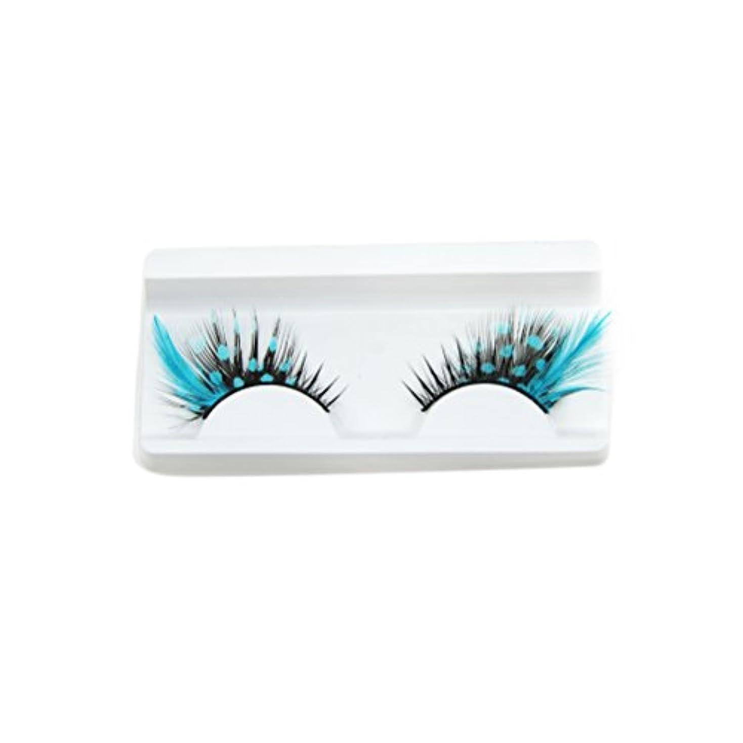 (メイクアップエーシーシー) MakeupAccカラフル アイラッシュ ブルードット つけまつげ1ペア 羽まつげ クジャク アイメイク 化粧雑貨 [並行輸入品]
