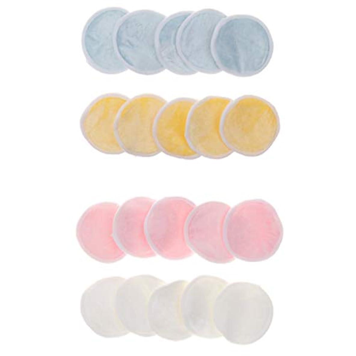 F Fityle クレンジングシート 化粧落としパッド メイク落としコットン 再使用可 化粧用 持ち運びに便利 20個入