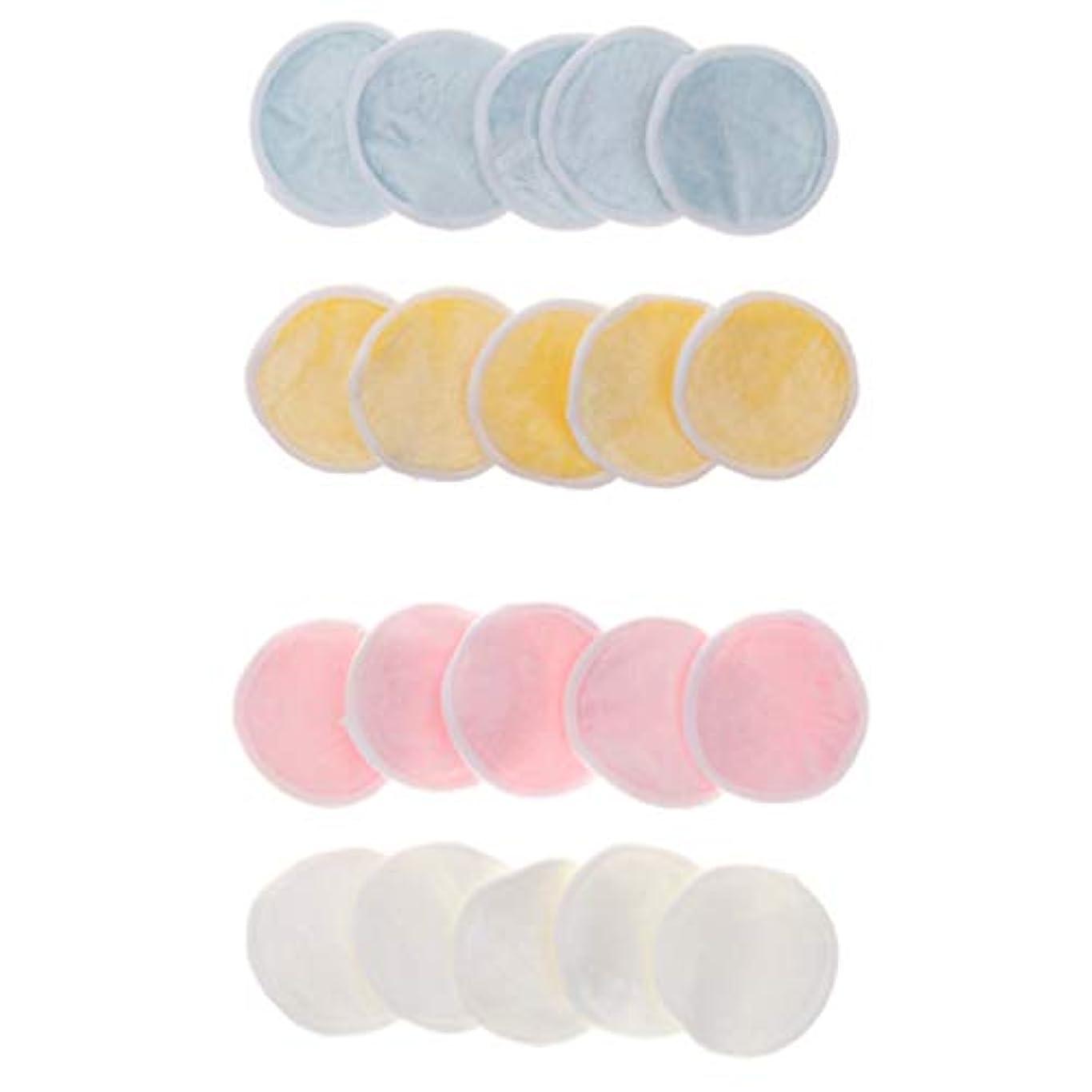 最初は無条件本物のクレンジングシート 化粧落としパッド メイク落としコットン 再使用可 化粧用 持ち運びに便利 20個入