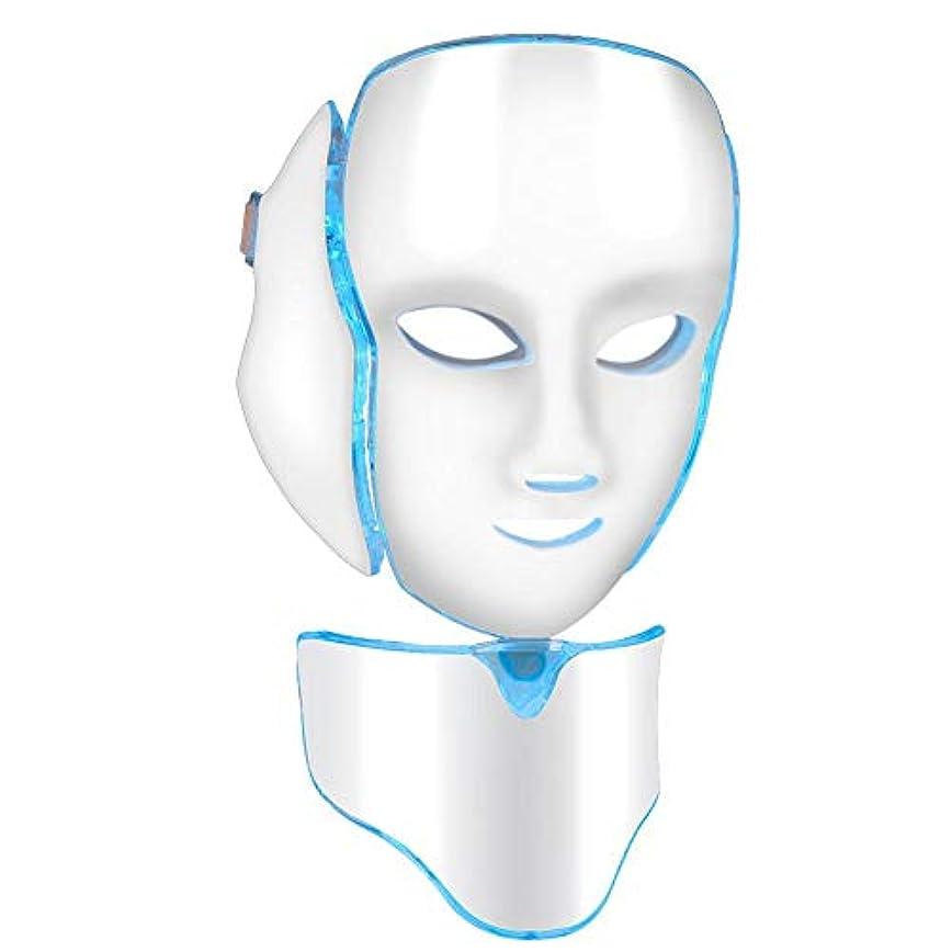 笑バックグラウンド最大のLEDのマスクの表面首の反しわの皮修理の美用具(私たち)