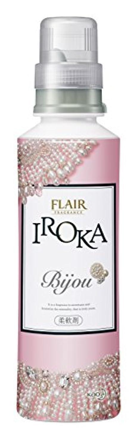 超越する泥ペンダントフレアフレグランス 柔軟剤 IROKA(イロカ) Bijou(ビジュー) 本体 570ml