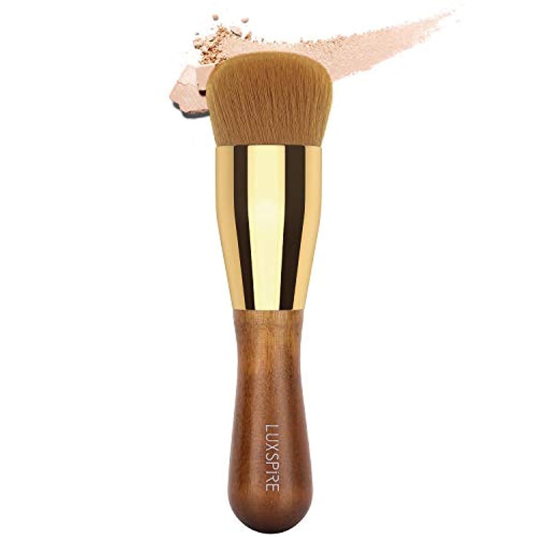 誕生日わな寛容なLuxspire メイクブラシ ファンデーションブラシ 化粧筆 木製ハンドル 繊維毛 旅行出張用 多機能 超柔らかい ふわふわ 肌色