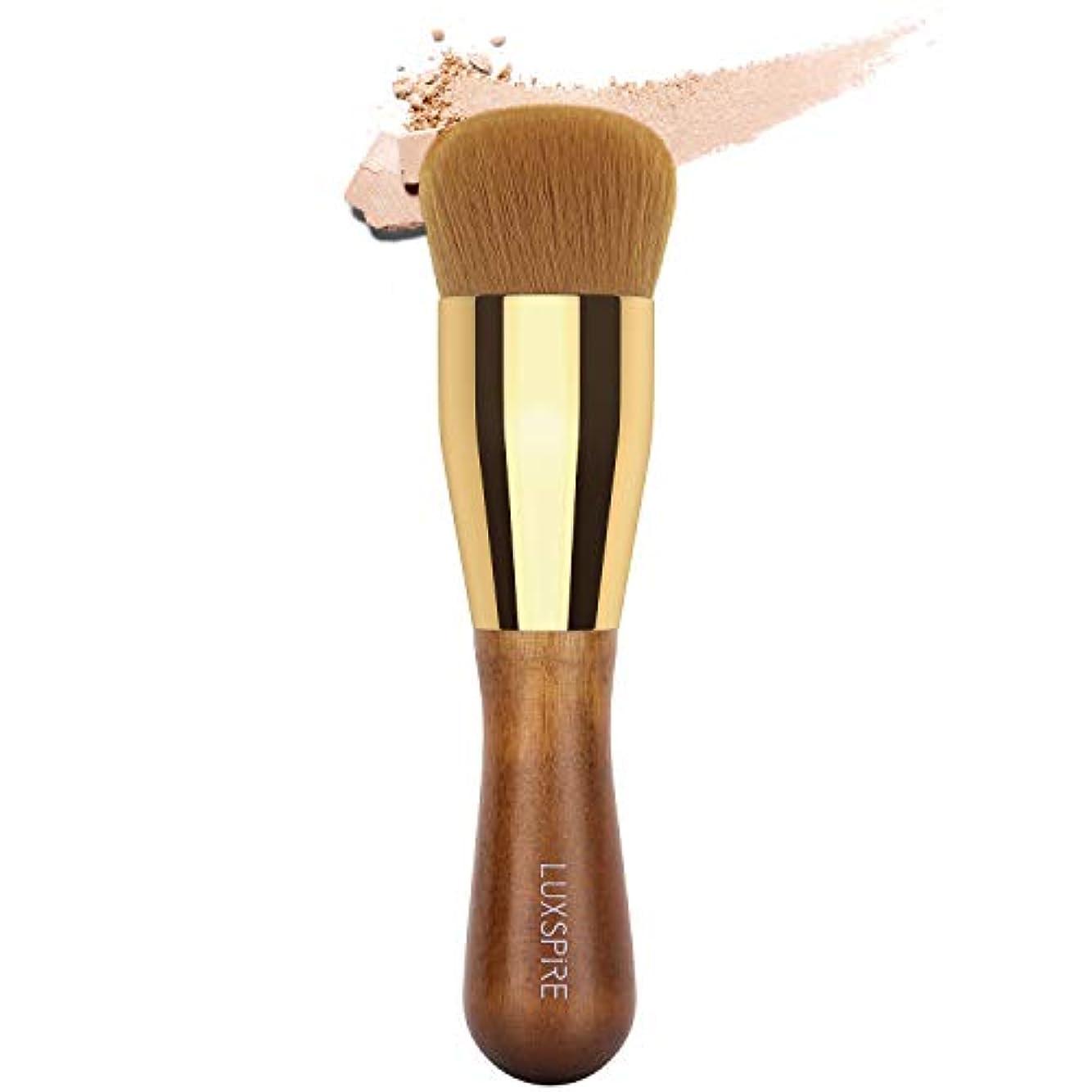 出席するぼんやりした教えてLuxspire メイクブラシ ファンデーションブラシ 化粧筆 木製ハンドル 繊維毛 旅行出張用 多機能 超柔らかい ふわふわ 肌色