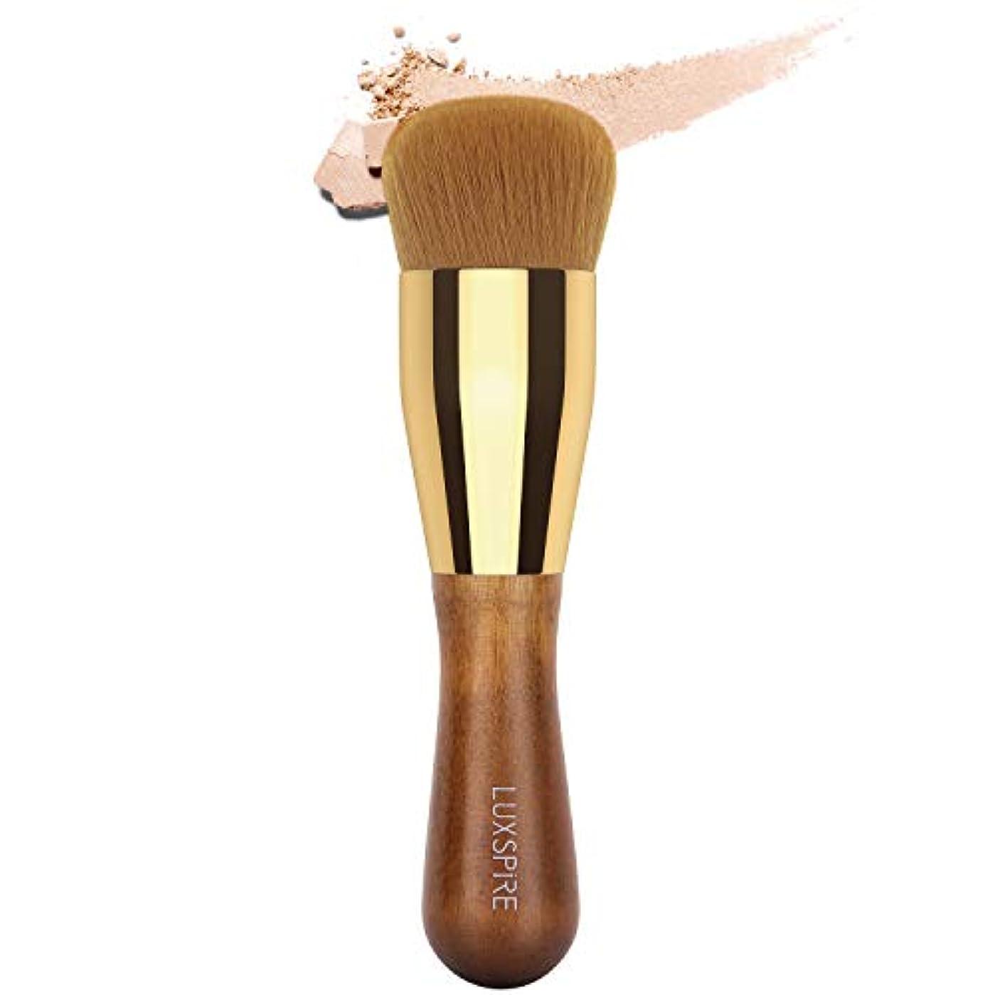 Luxspire メイクブラシ ファンデーションブラシ 化粧筆 木製ハンドル 繊維毛 旅行出張用 多機能 超柔らかい ふわふわ 肌色