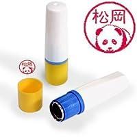 【動物認印】パンダ ミトメ3・子パンダ ホルダー:イエロー/カラーインク: 赤