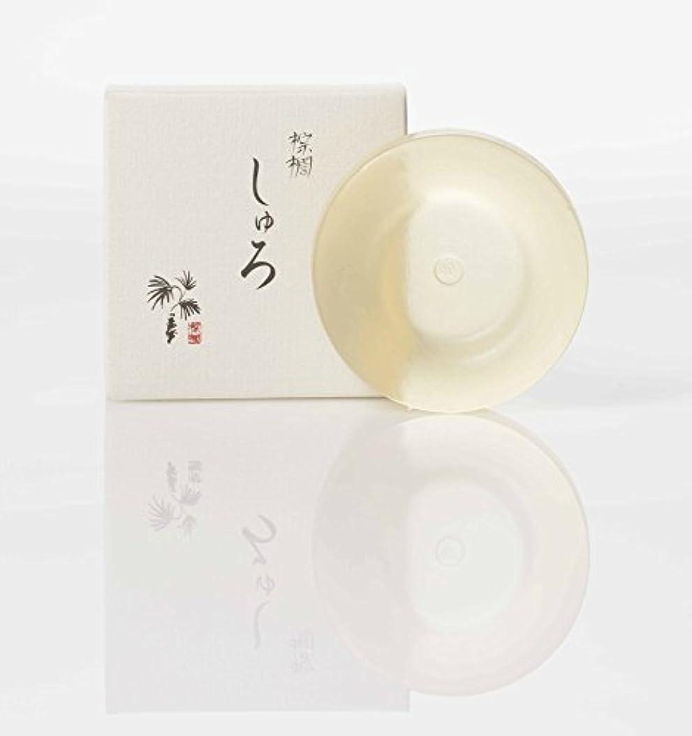 上昇競争力のある危険を冒しますしゅろ 洗顔せっけん 固形 ソープ 無添加 凝固剤不使用 60g
