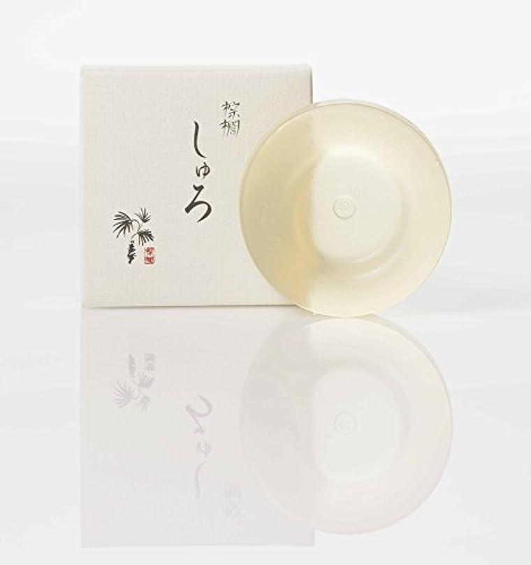舗装する同化する敬意を表してしゅろ 洗顔せっけん 固形 ソープ 無添加 凝固剤不使用 60g