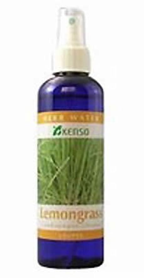 非難穀物クラシカルケンソー ハーブウォーター レモングラス ウォーター 200ml