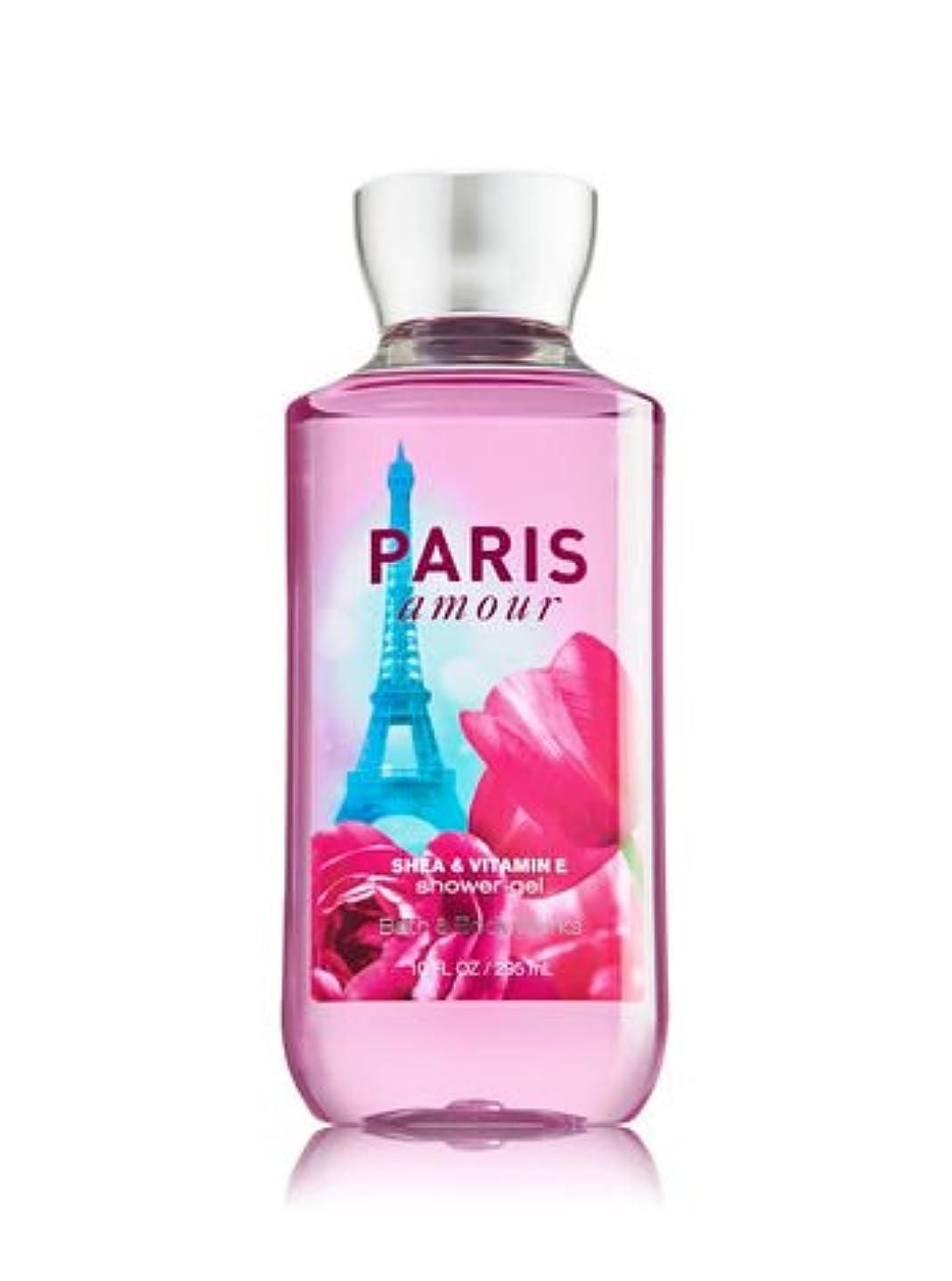 広大な嵐が丘メーカーバス&ボディワークス パリスアモール シャワージェル Paris Amour Shower Gel [並行輸入品]