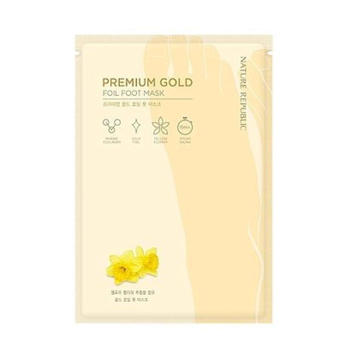火山の呼吸賄賂NATURE REPUBLIC Premium Gold Foil Foot Mask(3EA) / ネイチャーリパブリックプレミアムゴールドホイルフットマスク(3枚) [並行輸入品]