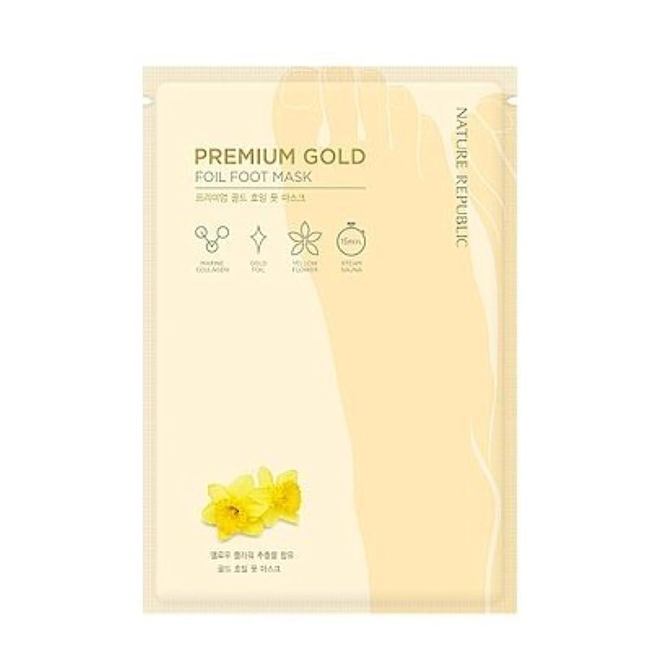 シルク収穫桁NATURE REPUBLIC Premium Gold Foil Foot Mask(3EA) / ネイチャーリパブリックプレミアムゴールドホイルフットマスク(3枚) [並行輸入品]
