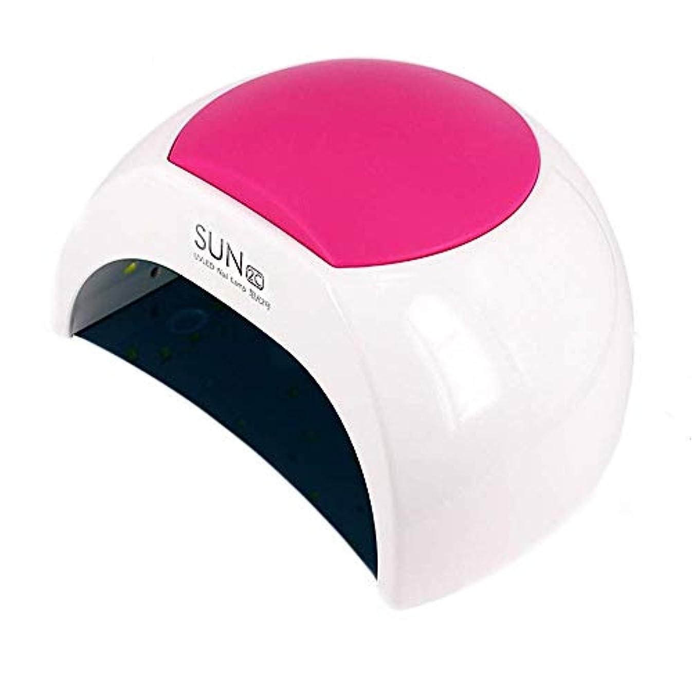 ただやる乳製品報酬速乾性マニキュアランプLED光線療法ランプネイルポリッシャードライヤーランプ48Wネイル光線療法機