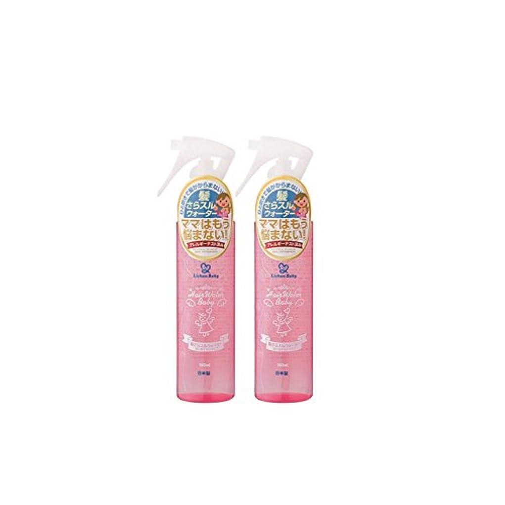 リシャンベビー 髪さらスルウォーター 幼児用 (フローラルの香り) 150mL 2本セット