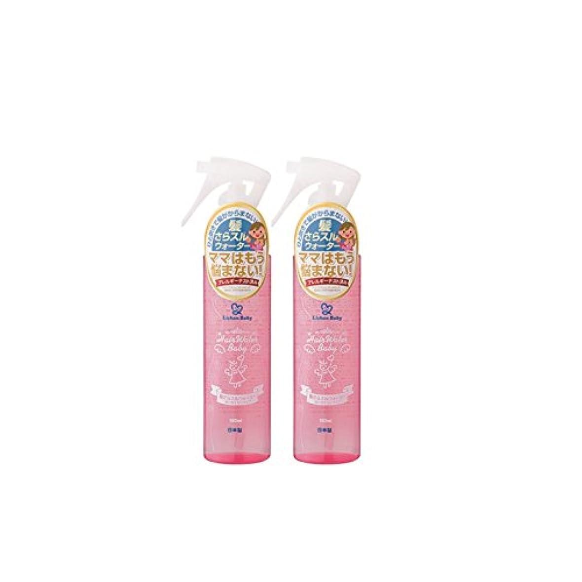 ロマンチック悪用唇リシャンベビー 髪さらスルウォーター 幼児用 (フローラルの香り) 150mL 2本セット