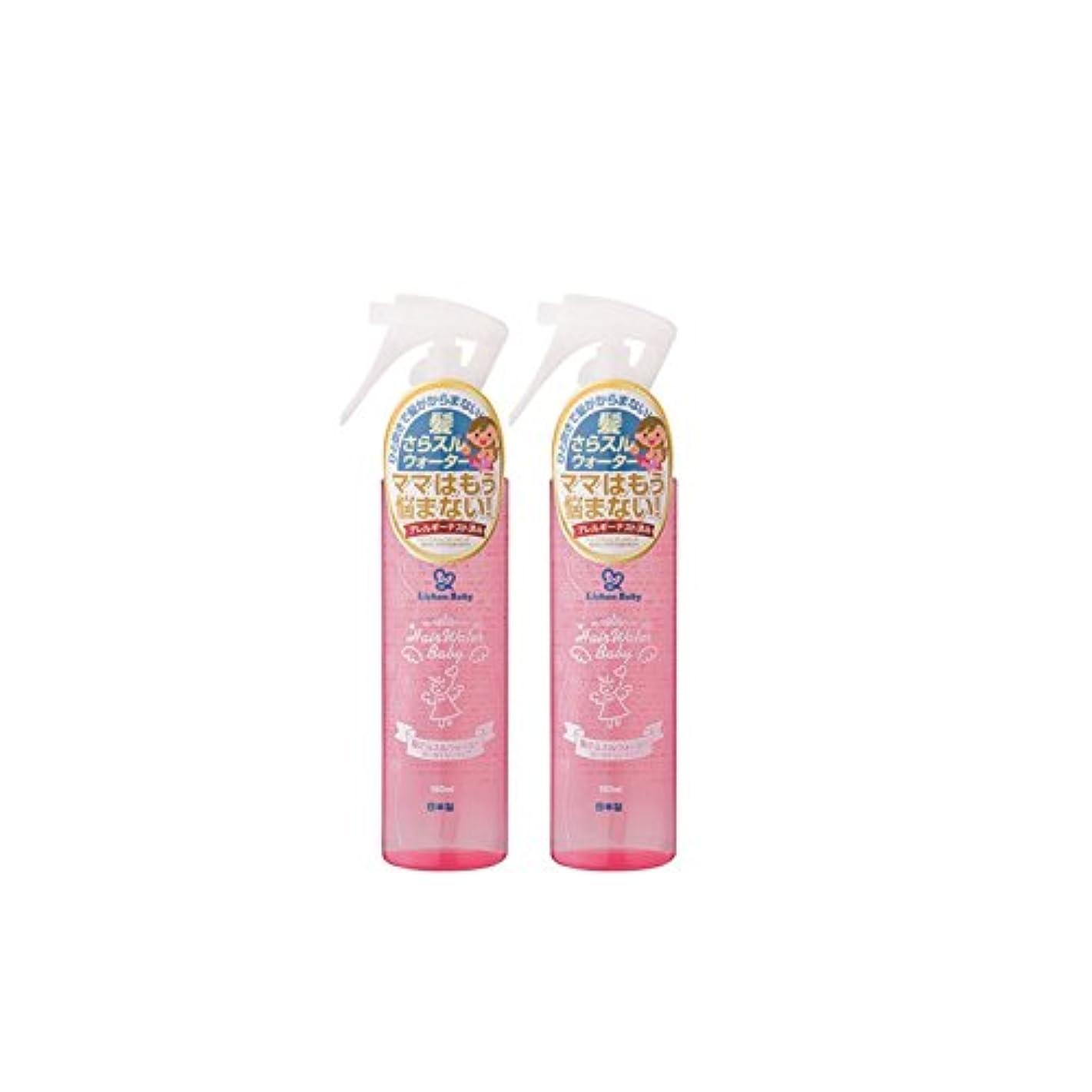 宣伝むき出し同情的リシャンベビー 髪さらスルウォーター 幼児用 (フローラルの香り) 150mL 2本セット