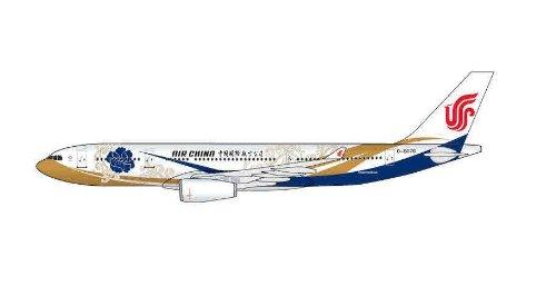 1/400 A330-200 中国国際航空 紫宸号&紫禁号