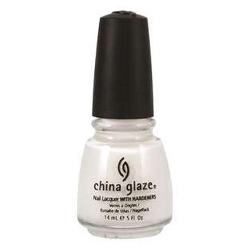 酔うハイキング憂鬱な(6 Pack) CHINA GLAZE Nail Lacquer with Nail Hardner 2 - Snow (並行輸入品)