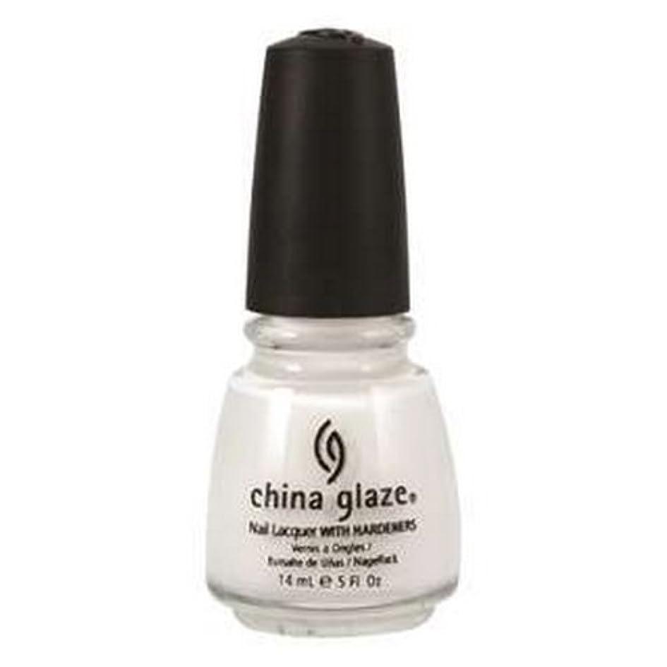 余暇介入する受信機(3 Pack) CHINA GLAZE Nail Lacquer with Nail Hardner 2 - Snow (並行輸入品)