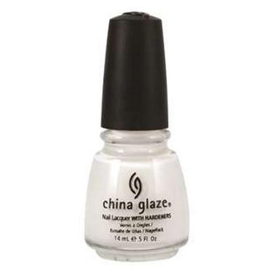痛いを通してコック(3 Pack) CHINA GLAZE Nail Lacquer with Nail Hardner 2 - Snow (並行輸入品)