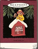 1995 Hallmark Ornament North Pole 911 [並行輸入品]