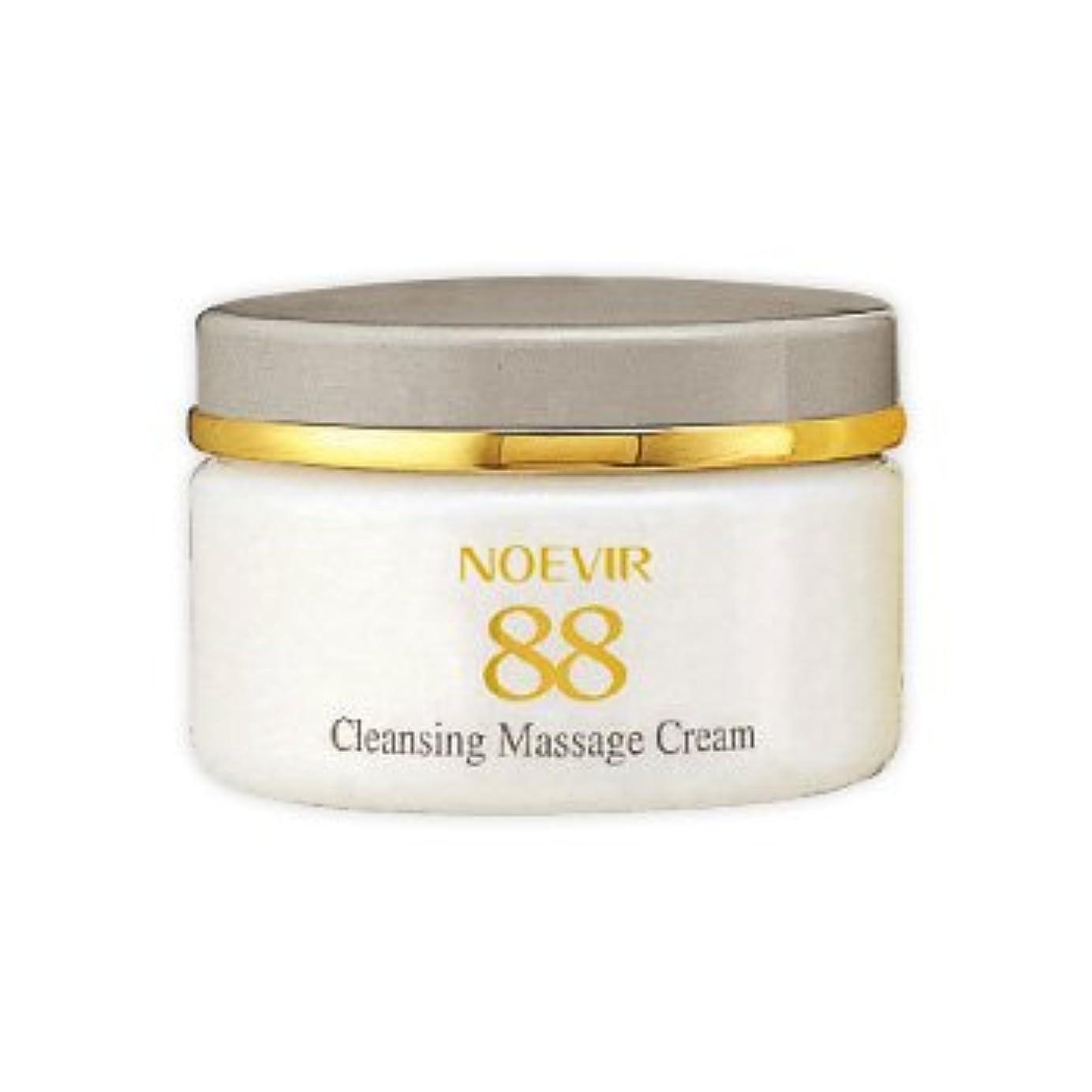 すべてオーラルにおいノエビア ノエビア88 クレンジングマッサージクリーム(110g)