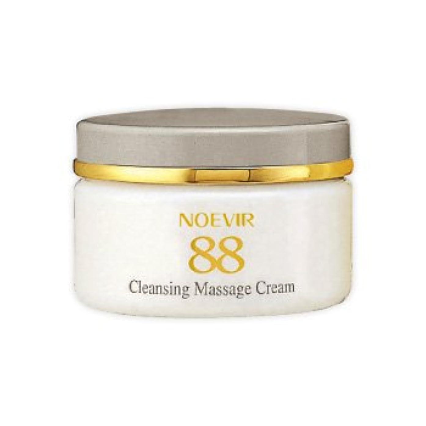 渇き組み合わせ申込みノエビア ノエビア88 クレンジングマッサージクリーム(110g)