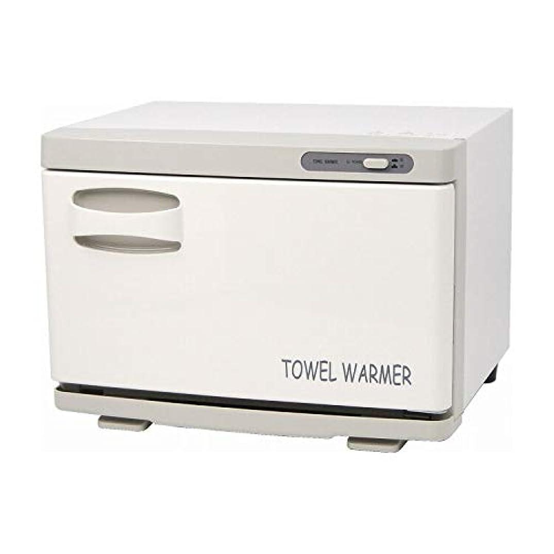 貧しい優先包括的タオルウォーマー TW-12F[ホワイト前開き]新品 おしぼり蒸し器 おしぼりウォーマー ホットウォーマー タオル蒸し器 タオルウオーマー ホットボックス