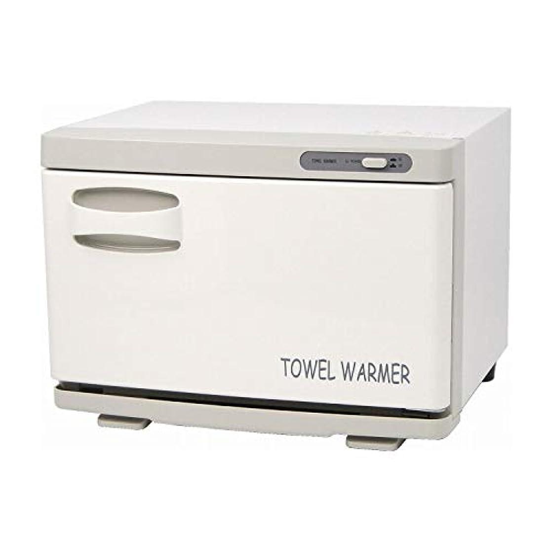 嫌がらせ簡潔な有利タオルウォーマー TW-12F[ホワイト前開き]新品 おしぼり蒸し器 おしぼりウォーマー ホットウォーマー タオル蒸し器 タオルウオーマー ホットボックス